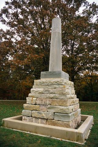 Lewis monument