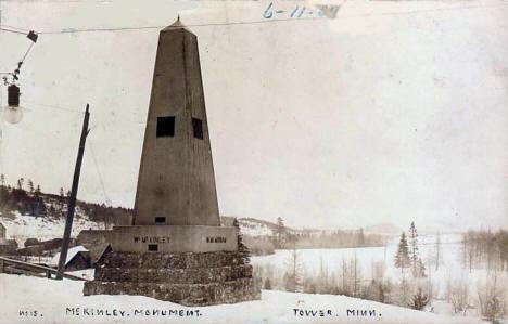 TowerG16